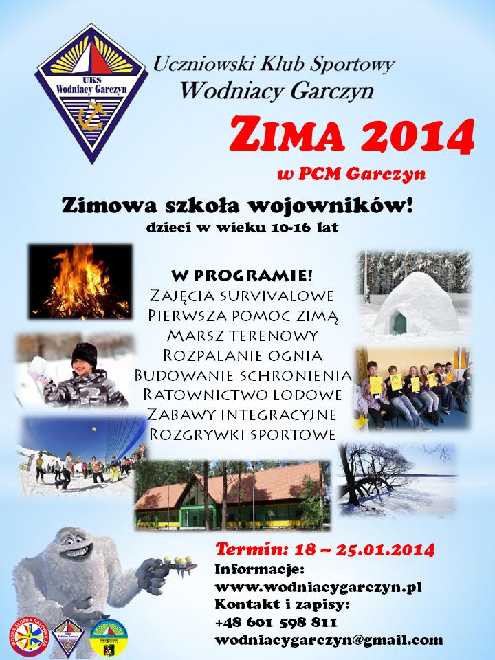 zima111